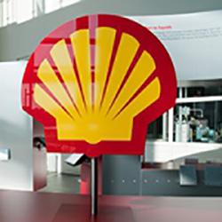 shell bedrijfsmuseum